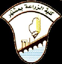 كلية الزراعة